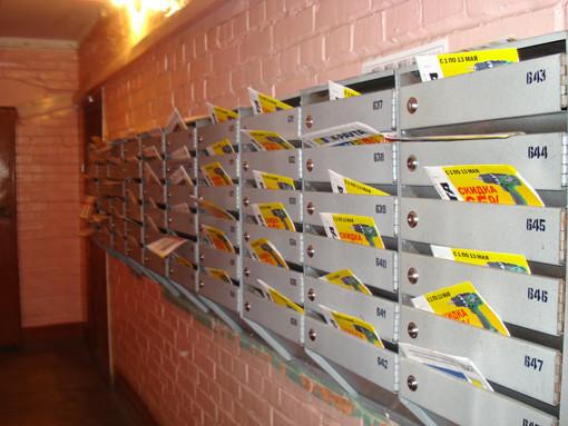 Рассылка по почтовым ящикам в Рязани