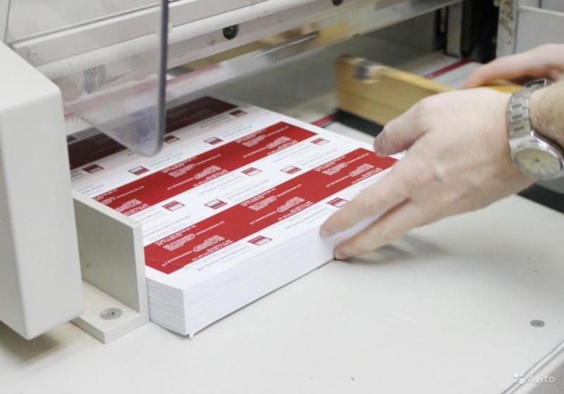Изготовление Листовок, Буклетов и Флаеров в Рязани