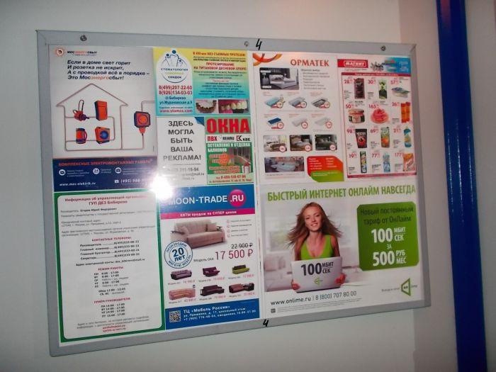Реклама в лифте в Рязани